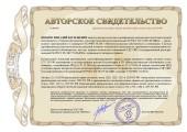 Фокин Геннадий Васильевич